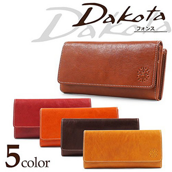 008b_Dakota long wallet 0035893.jpg
